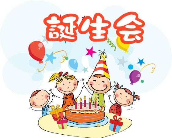 Birthday_cartoon
