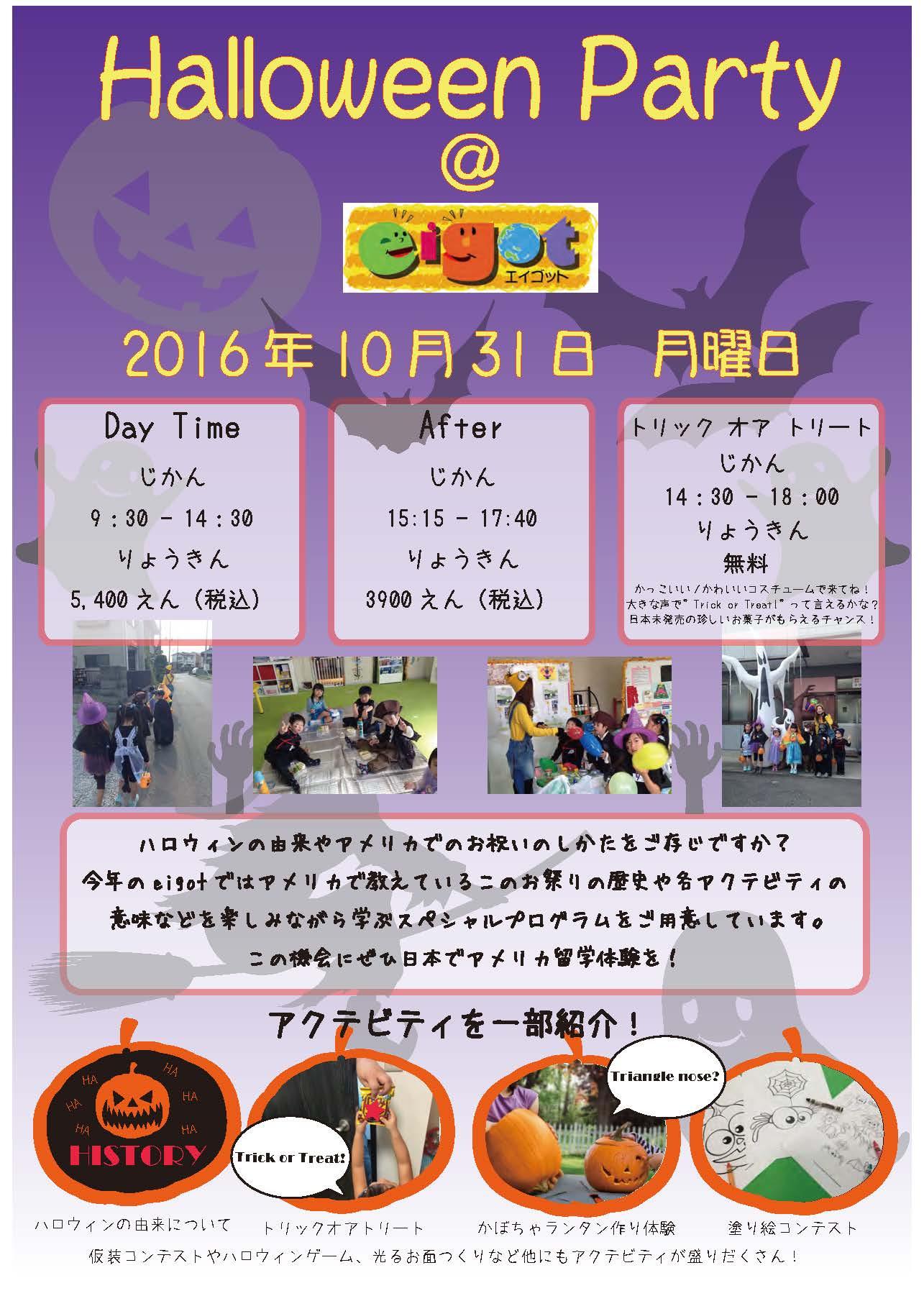 Halloween InvitationCS3