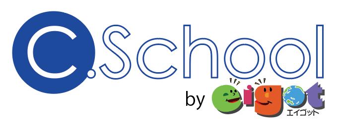 C.school by eigot